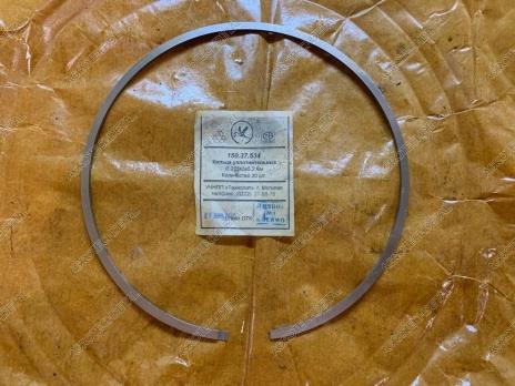 Кольцо гидромуфты 150.37.534 стандарт Могилев®